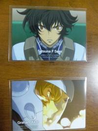 Gundamoo_storycard