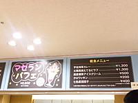 Yamatofes5